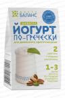 Закваска для йогурта по-гречески